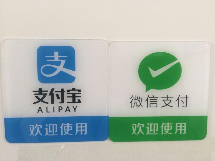 支付标牌贴 银联标志门贴 支付微信手机付款提示牌 Apple pay标识牌 蓝色支付如图 晒单图