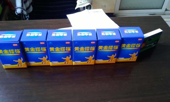 黄金搭档多种维生素片中老年型40片*6盒(补充钙铁锌硒) 晒单图