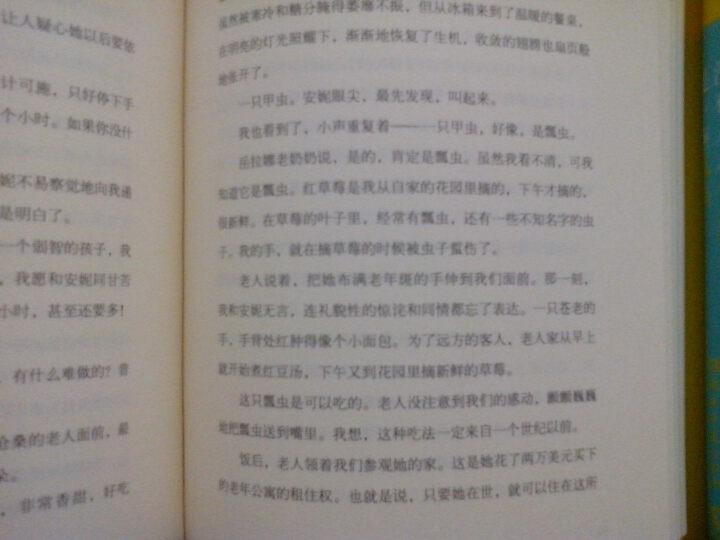 毕淑敏七色暖心散文合集(精装礼盒珍藏版套装共8册) 晒单图
