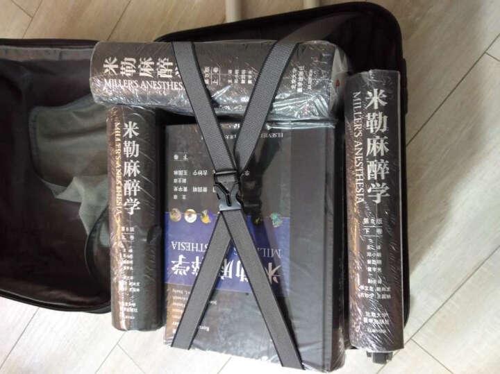 米勒麻醉学(上下卷)第8版 新版 邓小明译 北京大学医学出版社 附光盘 晒单图