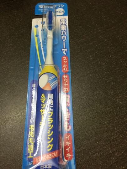 【618秒杀】日本原装进口minimum电动牙刷儿童牙刷声波震动牙刷婴幼儿电动牙刷软毛防水自动牙刷 少年黄+刷头 晒单图