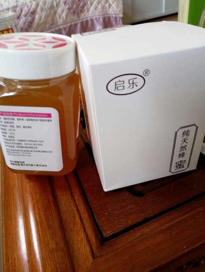 【凤翔馆】启乐 野生土蜂蜜 500g/瓶 陕西特产 百花蜜 秦岭深山蜜源 晒单图
