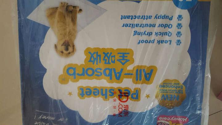 心宠 Honeycare 宠物诱导尿垫花语系列花香除臭 狗狗尿片 M码 45*60cm 48片 晒单图
