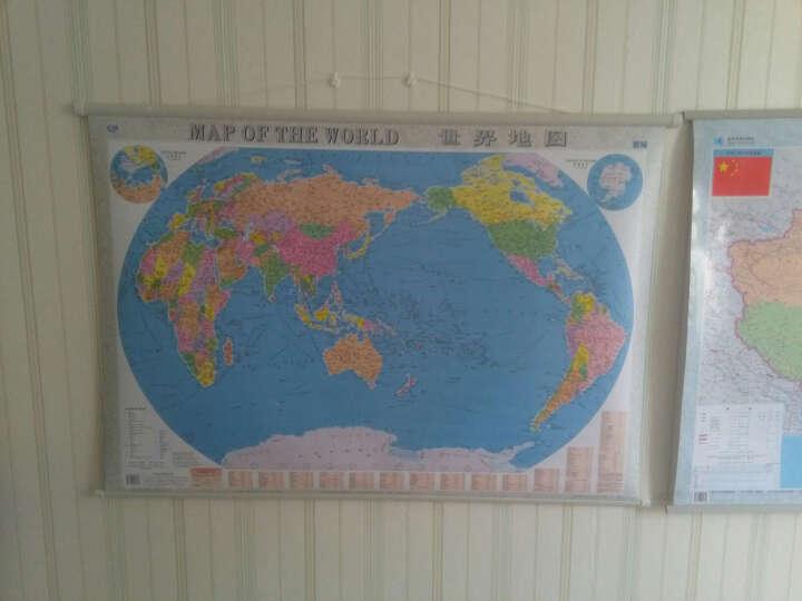 2016世界地图挂图中英文对照 防水覆膜 精装挂绳版  1.1米X0.8米规格 晒单图