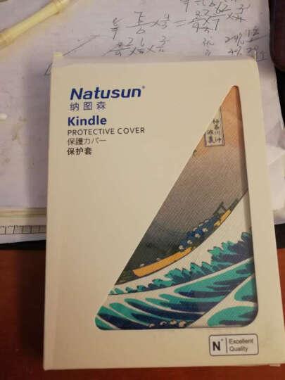 纳图森(Natusun)KV-08 适配Kindle 1499版保护套/壳 Kindle Voyage 航行专用彩绘休眠皮套 神秘古风 晒单图