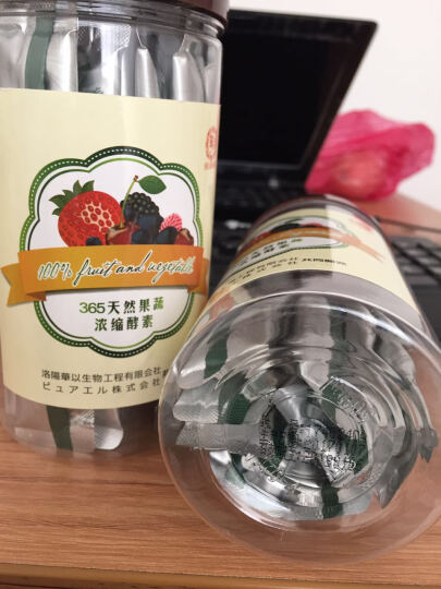 【甩膘季买2送1】果蔬酵素粉 日本酵素 华以健康园 日本研发可搭配减肥茶减肥药2瓶30袋 一盒 晒单图