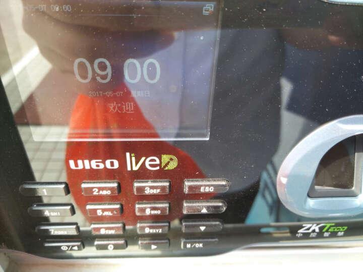 中控智慧(ZKTeco)企业微信 U160  WIFI无线高速网络指纹考勤机打卡签到机器 标配+UPS电源 晒单图