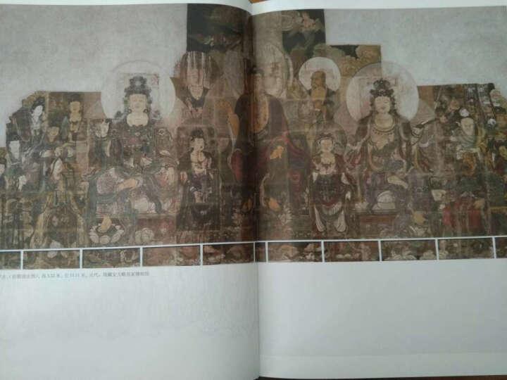 元代壁画:神仙赴会图(第二版) 晒单图