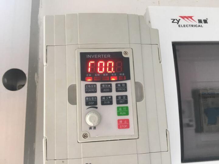 欣恒星 三相380V电机调速器变频器220V单相输入0.75 1.5 2.2 3.7 5.5KW 白色0.75KW220V 晒单图
