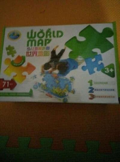 北斗童书·少儿地板拼图:世界地图(71拼片) 晒单图