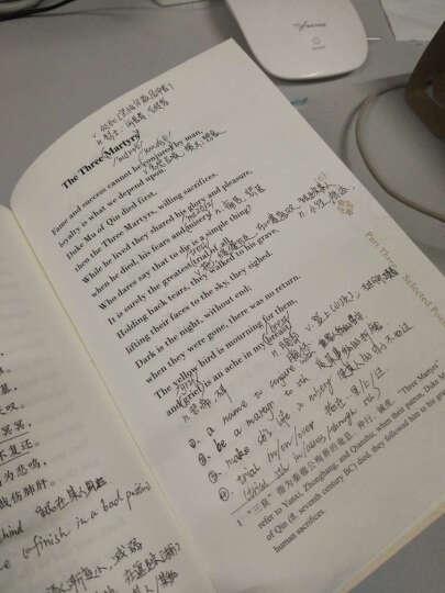 三曹诗选英译/中国古典文学英译丛书 晒单图