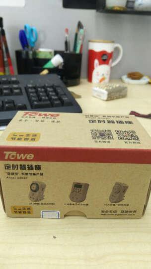 TOWE 同为10A/16A定时插座一周式电子定时开关插座时间控制器7天循环电子定时器倒计时 10A 7天循环定时 TW-ED10W 晒单图