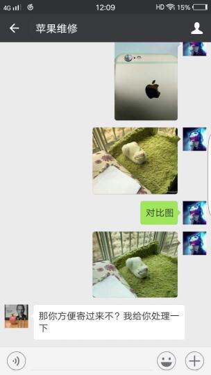 极客修 【非原厂物料】iPhone6/6s Plus苹果手机上门维修换屏按键总成排线花碎屏 iPhone 6 开关机按键维修 晒单图