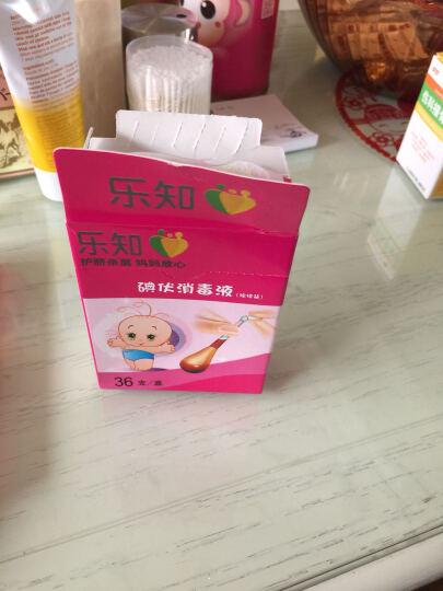 乐知 婴儿碘伏棉棒消毒棉签新生儿 六盒装 晒单图