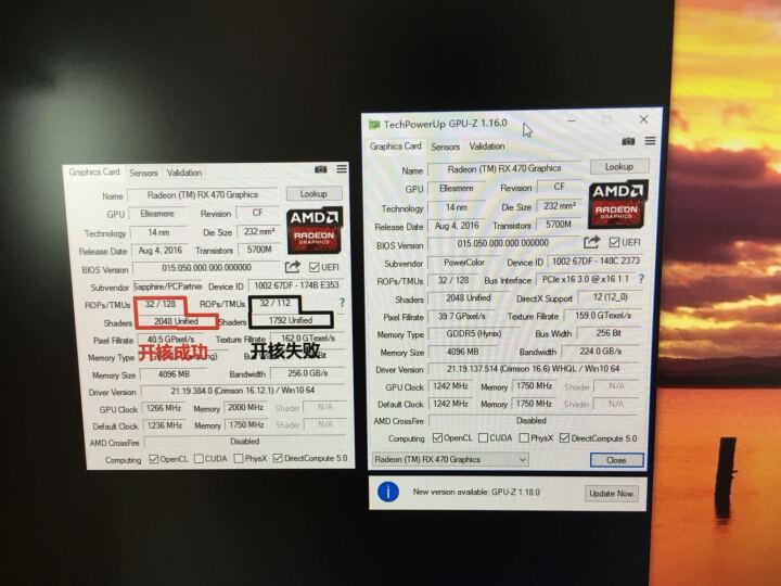 AOC 卢瓦尔系列 LV273HIP 27英寸窄边框IPS广视角不闪屏电脑显示器(双HDMI+DP) 晒单图