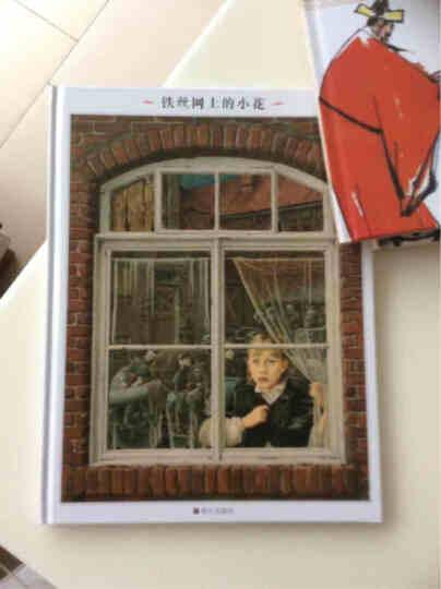 幼学启蒙丛书-中国智谋故事·包拯断牛(中英对照精装版) 晒单图