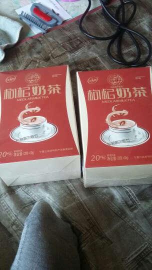 江南好 枸杞奶茶 早餐速溶奶茶 代餐饮料速溶奶茶 麦香味7包 晒单图