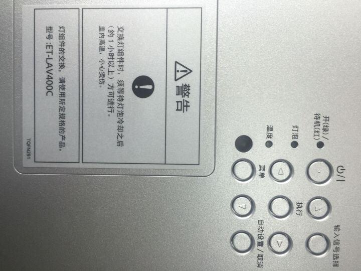 松下(Panasonic) 高清投影仪 商务 高亮工程投影机 PT-BX650C 标配+120英寸电动幕(中端幕) 晒单图