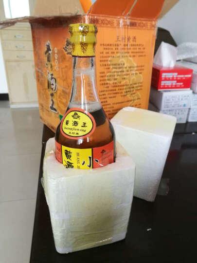 【鲁产名品馆】山东特产 王村醋牌小米黄酒 440ml*6瓶 晒单图