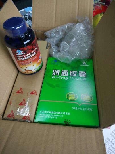 【买1送1】太阳神浓缩磷脂软胶囊 辅助降血脂 1.0g*60粒/瓶  晒单图