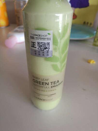 菲诗小铺(THE FACE SHOP)幼叶绿茶清新水润柔肤乳150ml(乳液 保湿舒缓补水 护肤品) 晒单图