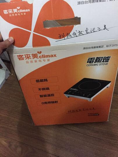 台湾客来美(Climax)PA-6201电陶炉茶炉电磁炉 家用电池炉光波炉台式火锅 黑色 晒单图