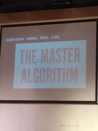 大演算: 機器學習的終極演算法將如何改變我們的未來, 創造新紀元的文明? 晒单图