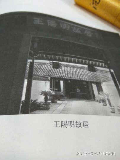 王阳明全集(套装全3册) 晒单图