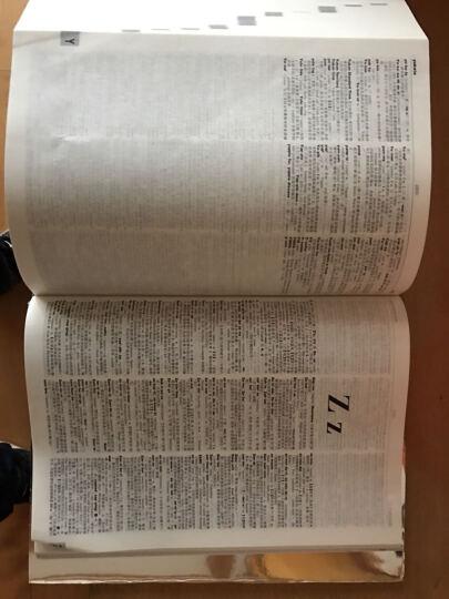 英汉大词典(第2版) 晒单图