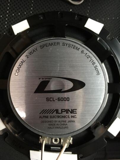 阿尔派SCL-6000 汽车音响喇叭6寸/6.5寸同轴喇叭 车载后门喇叭扬声器 喇叭改装 晒单图