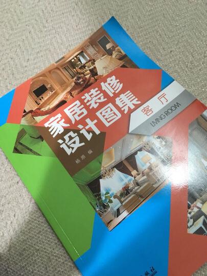 家居装修设计图集:客厅 晒单图