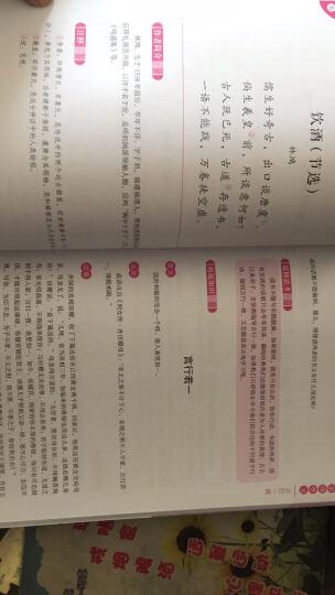 经典诵读·国学读本:小学四-六年级适用(套装共3册)/语文新课标课外推荐读物 晒单图