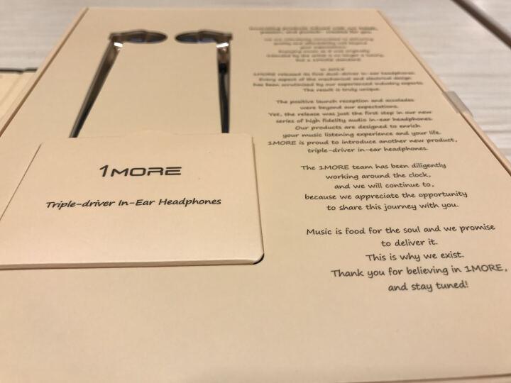 1MORE万魔 三单元圈铁耳机Lightning数字版 E1001L 苹果口耳机 高清聆听 晒单图