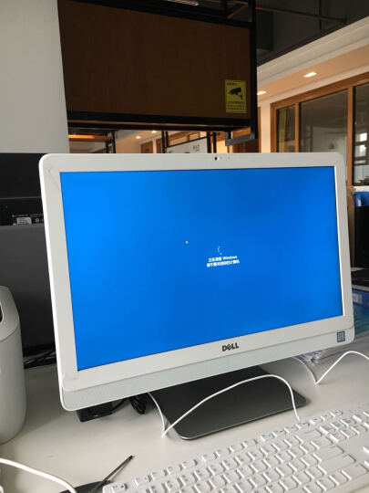 戴尔(DELL)灵越AIO 3264 21.5英寸防眩光一体电脑(i3-7100U 4G 1T 920MX 2G独显 三年上门 有线键鼠 白) 晒单图