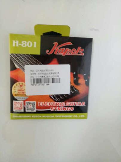 红棉(Kapok)UK\电吉他\吉他弦 线 琴弦 电吉他琴弦H-801 晒单图