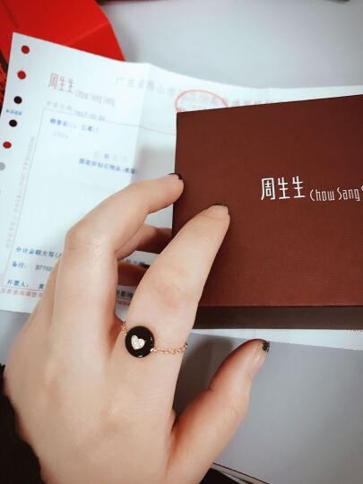 點睛品 周生生点睛品 18K金戒指红色黄金吉祥系列浪漫心形黑玉髓钻石戒指女款 89598R 15圈 晒单图
