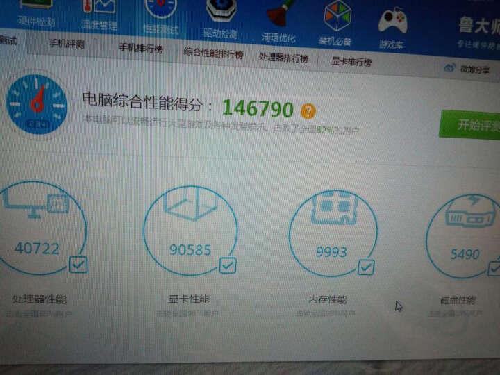 铭影GTX1050ti显卡4G独显战将1291/7008Mhz 4G/128Bit电脑显卡 GTX760 2GBD5战神 晒单图