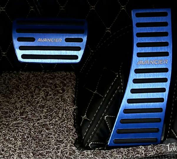 拓玛仕(TUOMASHI) 拓玛仕 本田冠道油门踏板冠道URV改装专用刹车踏板防滑免打孔 冠道-运动蓝 晒单图