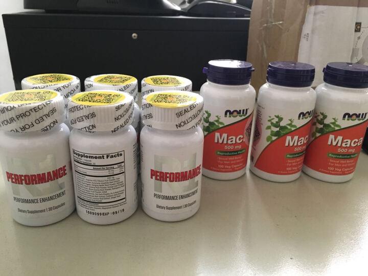 美国肾宝 R1男性保健品 男用延时药持久药增长粗含玛卡淫羊藿30粒 2瓶-延时增强装 晒单图