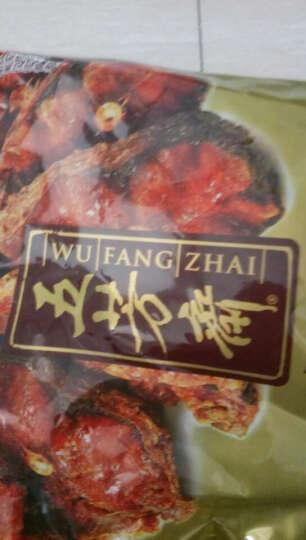 五芳斋 礼盒 熟食卤味 味享江南 卤味鸭蛋粽组合装1500g 晒单图