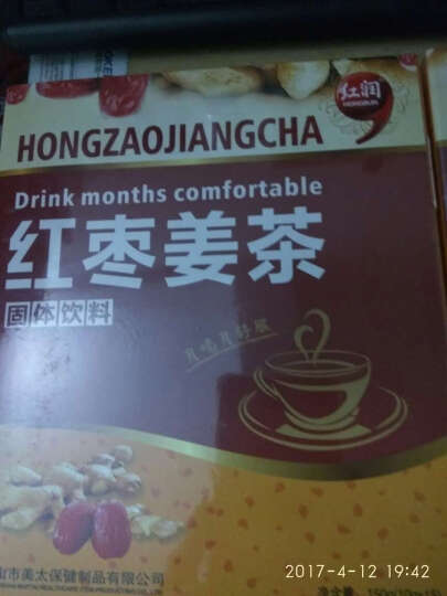 红润 姜茶 红糖姜茶 姜糖茶生姜茶红糖茶红糖姜汤阿胶红糖生姜红糖茶 姨妈茶姜茶 阿胶姜茶 15袋 晒单图