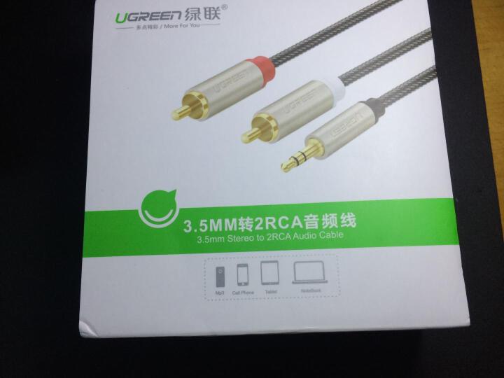 绿联(UGREEN)3.5mm音频线一分二 3.5转2RCA双莲花头公对公转接线 支持电脑手机连接音响 3米 20824 晒单图