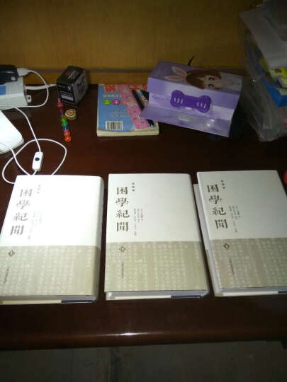 杨度(图文版)(上中下)(套装共3册) 晒单图