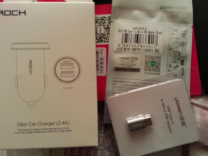 幻响(i-mu)手机数据线 安卓Type-C充电线 usb线 支持华为/小米/美图/OPPO/VIVO/乐视/魅族等 1米带灯 金色 晒单图