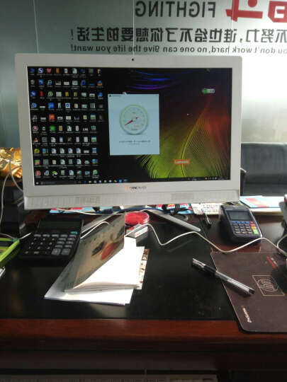 联想(Lenovo) AIO 520-24/510-23 商用办公家用游戏致美一体机电脑 AIO520银色I5/8G/1T+128G/2G 晒单图