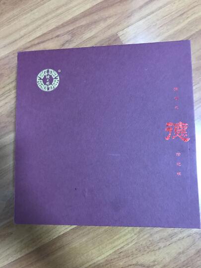 德七珍茗茶茶叶云南普洱茶熟茶2007年樟香班章熟饼茶古树纯料7572七子饼 单片赠茶刀(礼盒装) 晒单图