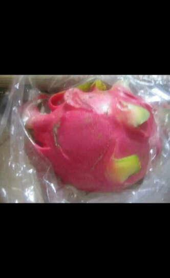 美果汇 越南进口白心火龙果6粒 水果礼盒 送礼常备  公司团购批发  晒单图