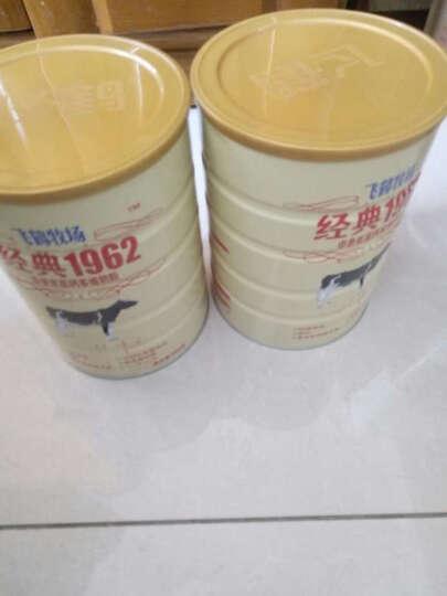飞鹤(FIRMUS) 飞鹤牧场经典1962中老年高钙多维奶粉900克 *2罐 晒单图