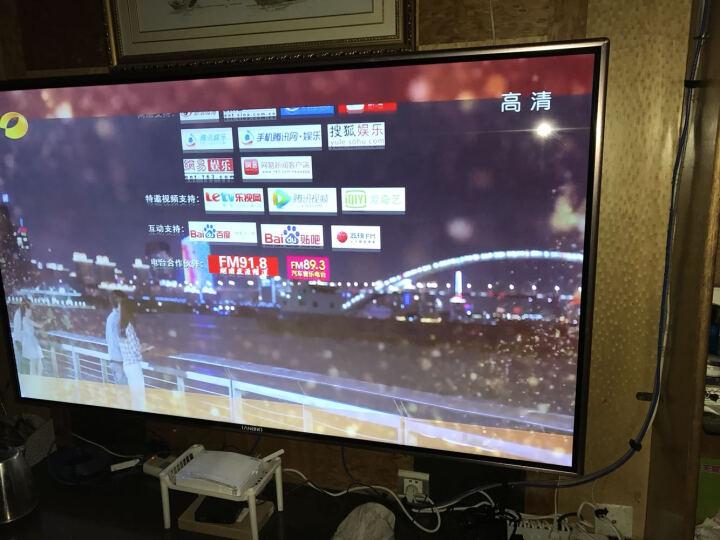 朗景(Lanking)75英寸4K超高清互联网电视大屏智能彩电安卓液晶电视机家庭影院 4K超高清互联网电视(超薄节能款) 晒单图