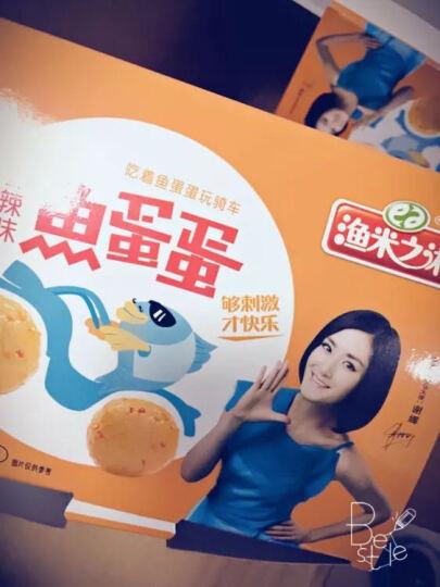 渔米之湘鱼蛋蛋400g即食鱼丸零食湖南特产辣味小吃批发包邮 墨鱼丸 晒单图